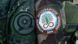 18360941_10212698451237252_252239848_n ((Member Area) OMEGA Airsoft Team - Kozani)