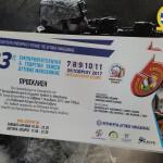 33η ΕΜΠΟΡΟΒΙΟΤΕΧΝΙΚΗ ΕΚΘΕΣΗ ΔΥΤΙΚΗΣ ΜΑΚΕΔΟΝΙΑΣ 2017