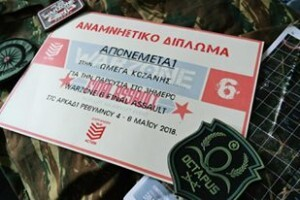 omega airsoft team - warzone 6 (9)